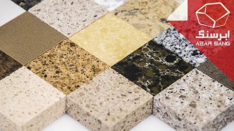 تصویری از انواع سنگ گرانیت