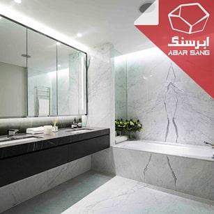 تصویری از کاربرد سنگ مرمریت با کیفیت در سرویس بهداشتی