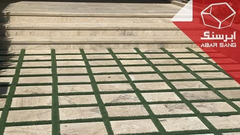 تصویری از کاربرد سنگ تراورتن در در سنگ فرش ورودی