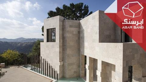 تصویری از کاربرد سنگ تراورن به عنوان سنگ نمای ساختمان