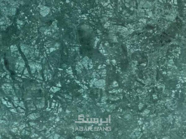 مرمریت سبز هند