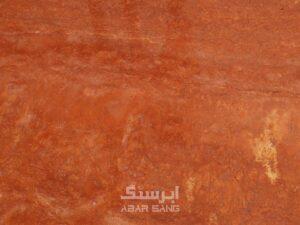 تراورتن قرمز آذرشهر