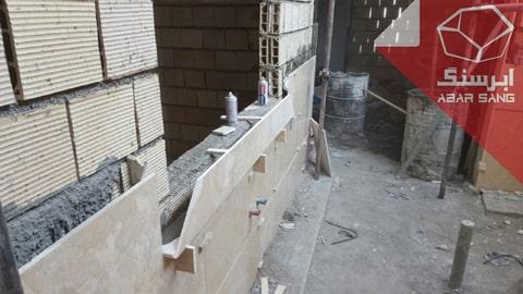 تصویر نمای داخلی ساختمان در حین اجرای سنگ تراورتن