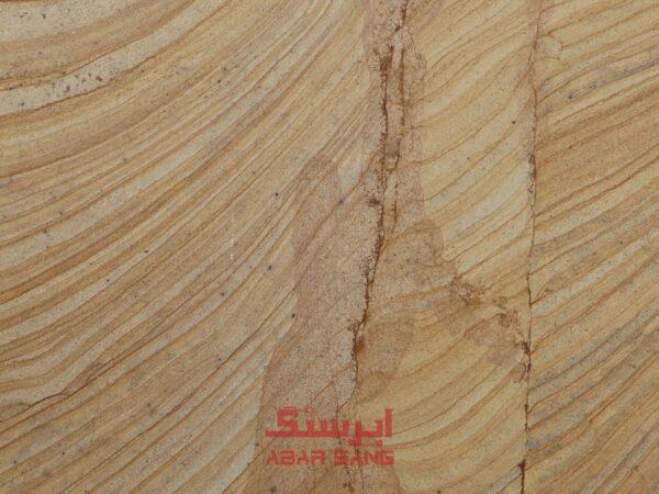 تراورتن طرح چوب